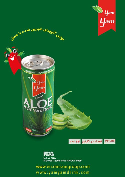 YamYam Alovera Drink 240mL